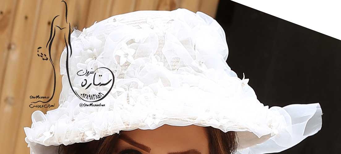 کلاه عروس شکوفه ای