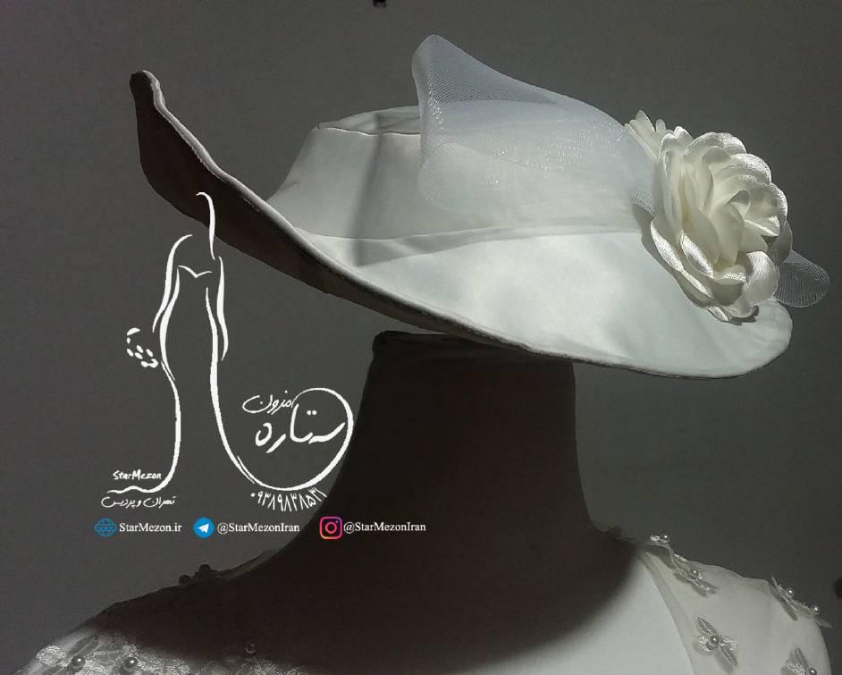 کلاه عروس فرانسوی